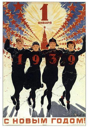 capodanno russo festa