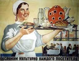 poster sovietico mangiare russo