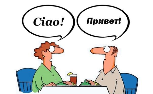 russo italiano lingua