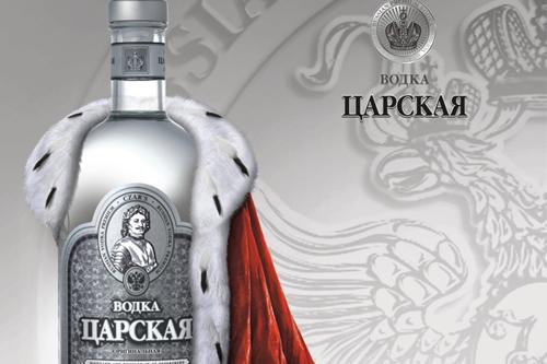 vodka ruso llevar marcas mejores de calidad a españa desde Rusia