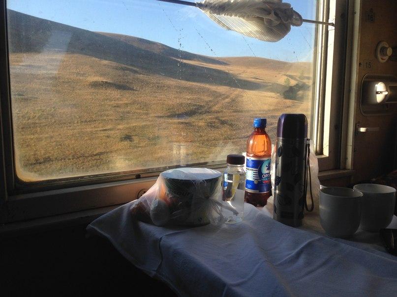 поезд улан-батор пекин вид из окна