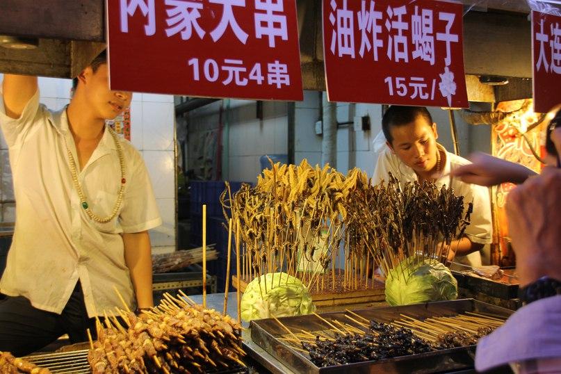 Китай, Пекин. Китайский рынок
