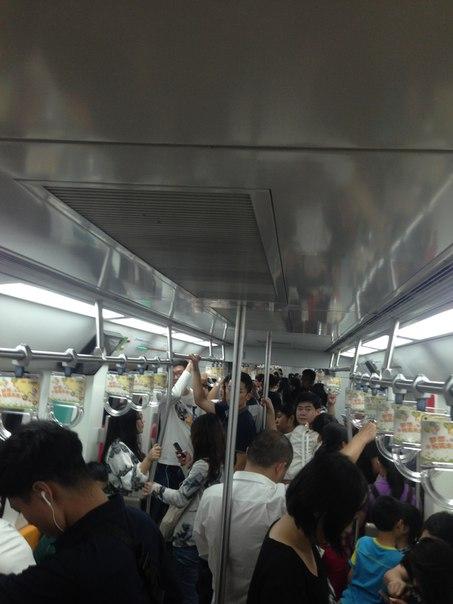 китай пекин метро