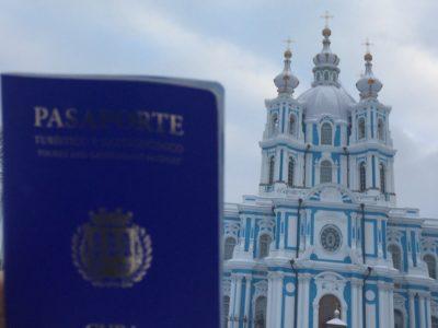 кубинский паспорт оригинал
