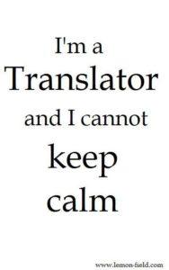 мемы про переводчиков