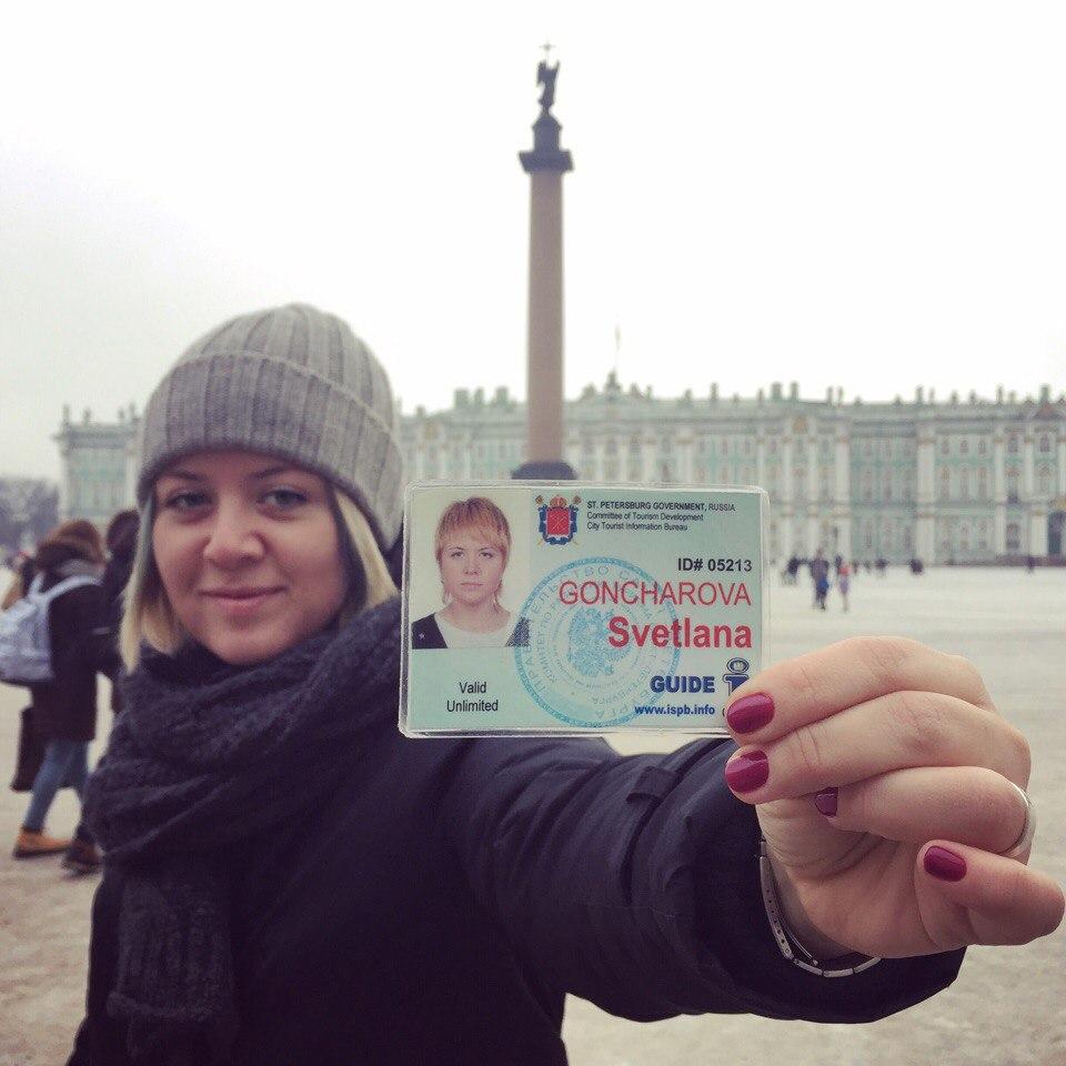 guía profesional individual en San Petersburgo