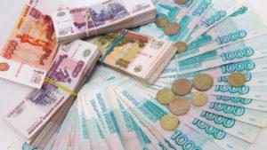 rubli russi banconote e monete