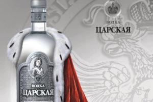 vodka russa portare in italia da san pietroburgo