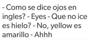 английский и испанский