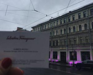 перевод с итальянского на открытия бутика сальваторе феррагамо в сапнкт-петербурге